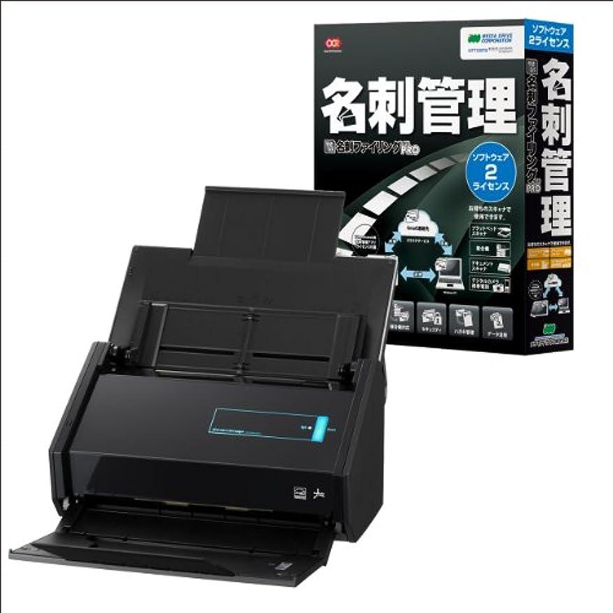 ロースト多数の資本メディアドライブ やさしく名刺ファイリング PRO v.12.0 2ライセンス + FUJITSU ScanSnap iX500 FI-IX500 セットモデル