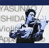 情熱のヴァイオリン~Violin Appasionato~