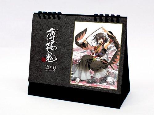 薄桜鬼カレンダー2010 描き下ろし 卓上型の詳細を見る