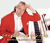 リチャード・クレイダーマン ベスト 渚のアデリーヌ 愛しのクリスティーヌ 愛のコンチェルト CD2枚組 2CD-425