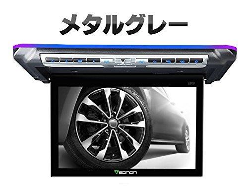(L0151)メタルグレー【1年保証】10.1インチ 超薄型デジタルスクリーン フリップダウンモニタ...