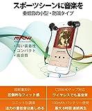 Mpow Enchanter bluetooth4.1 スポーツイヤホン ワイヤレス ヘッドセット 超軽量13g IPX4防水 IP4X防塵 CVC6.0ノイズ低減の仕組み iPhone&Android スマートフォンに対応 MP-BH053AB