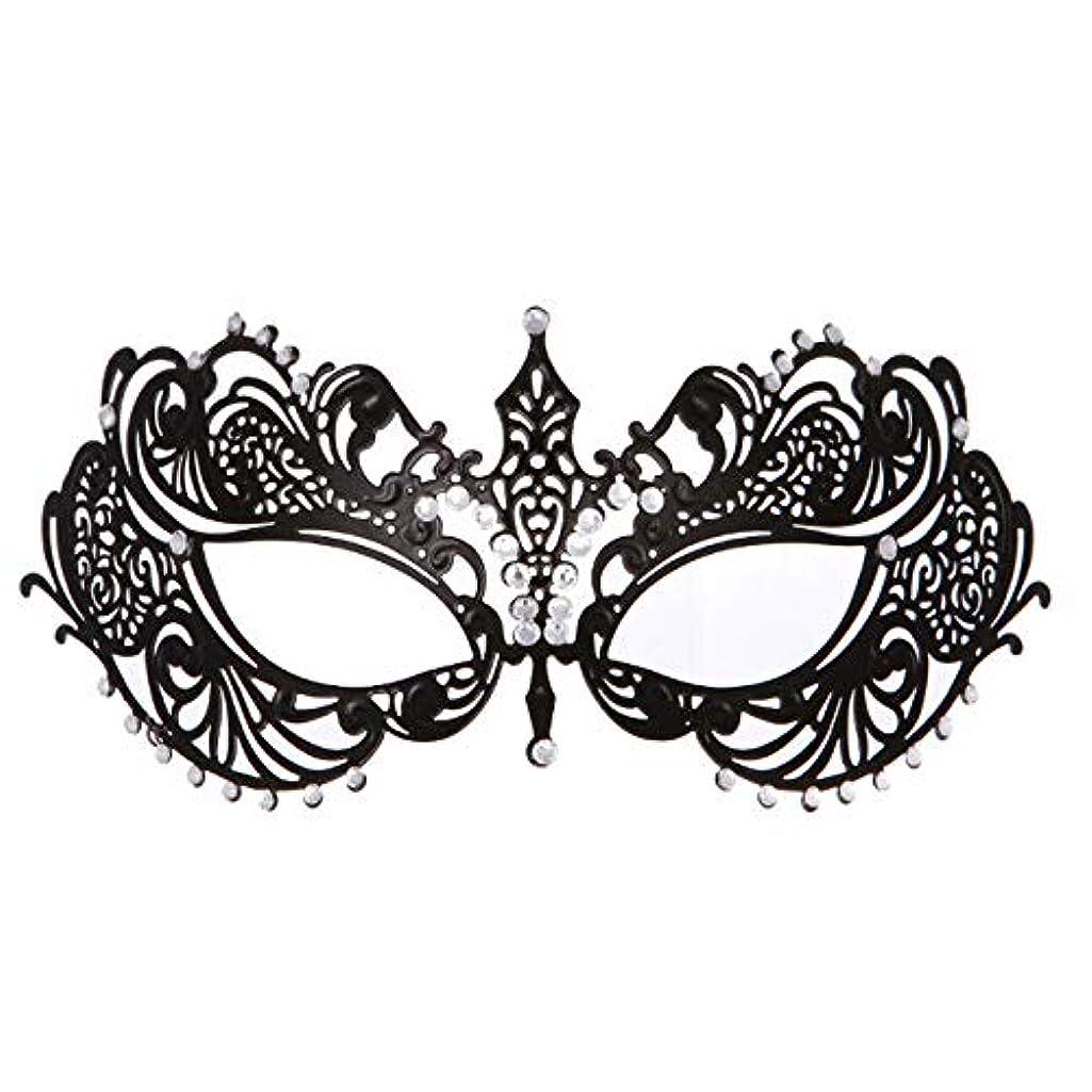 ハウジング指定する範囲錬鉄製のマスクメタルダイヤモンドマスクハーフプロムアイマスクハロウィーン、パーティー、なりすまし、ホリデーマスク