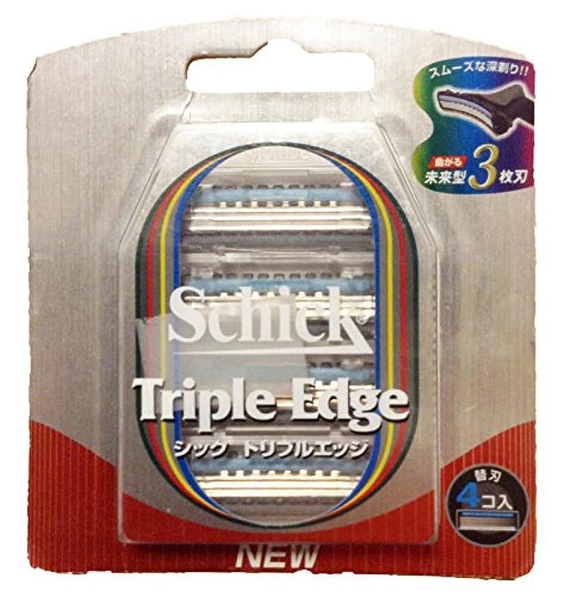 阻害する素晴らしき誘惑するシック トリプルエッジ替刃 4コ入り