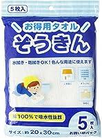 雑巾 お徳用タオル ぞうきん 5枚入り ホワイト ZT004