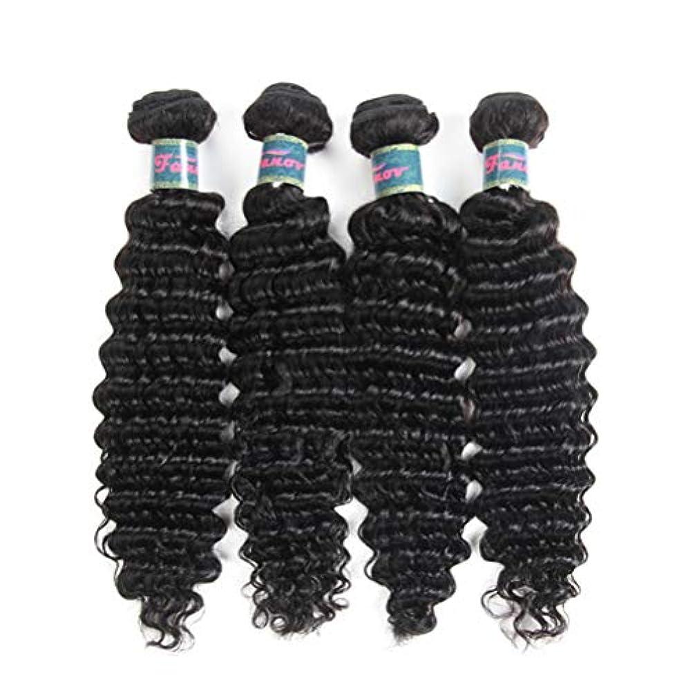 結紮全国キャンセル髪織り女性130%密度ブラジル実体波髪1バンドルグレード8aバージンレミーリアル人間の髪の毛