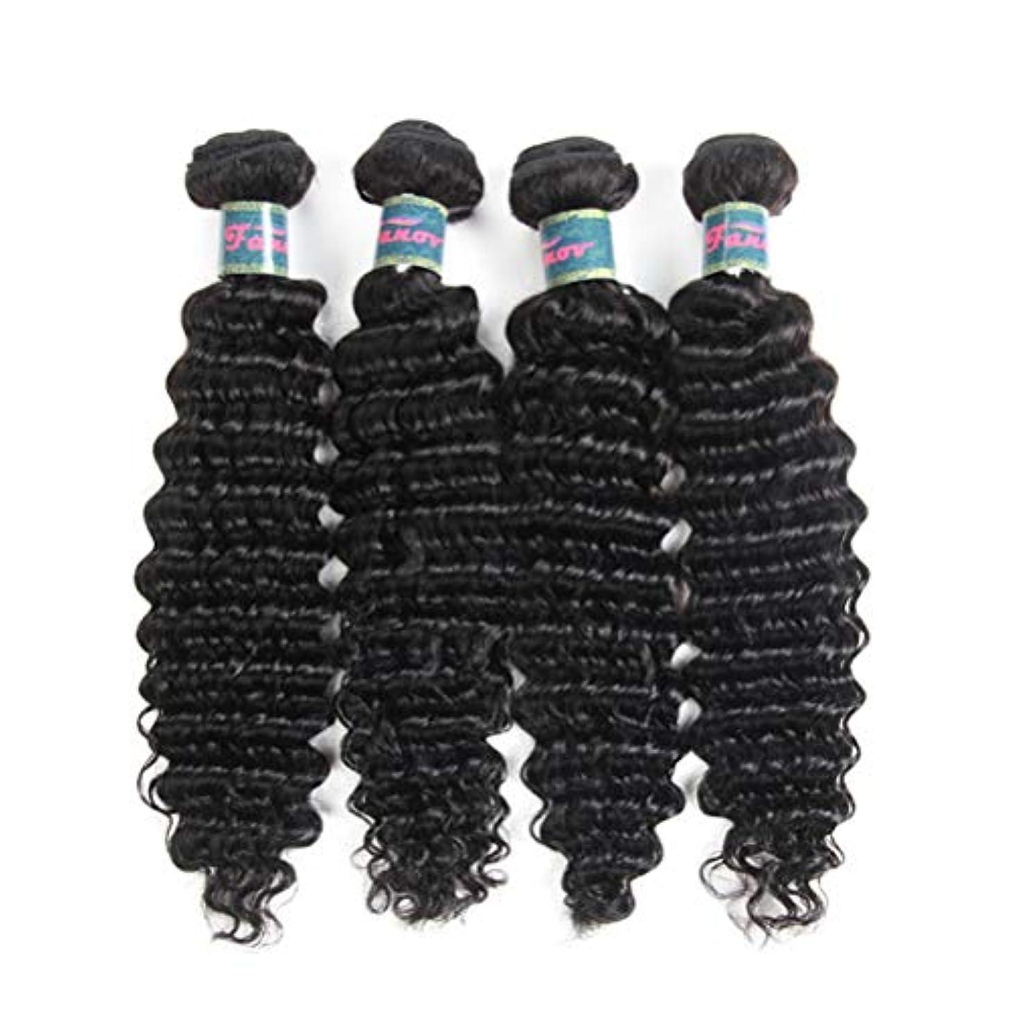 評価する本土共和党髪織り女性130%密度ブラジル実体波髪1バンドルグレード8aバージンレミーリアル人間の髪の毛