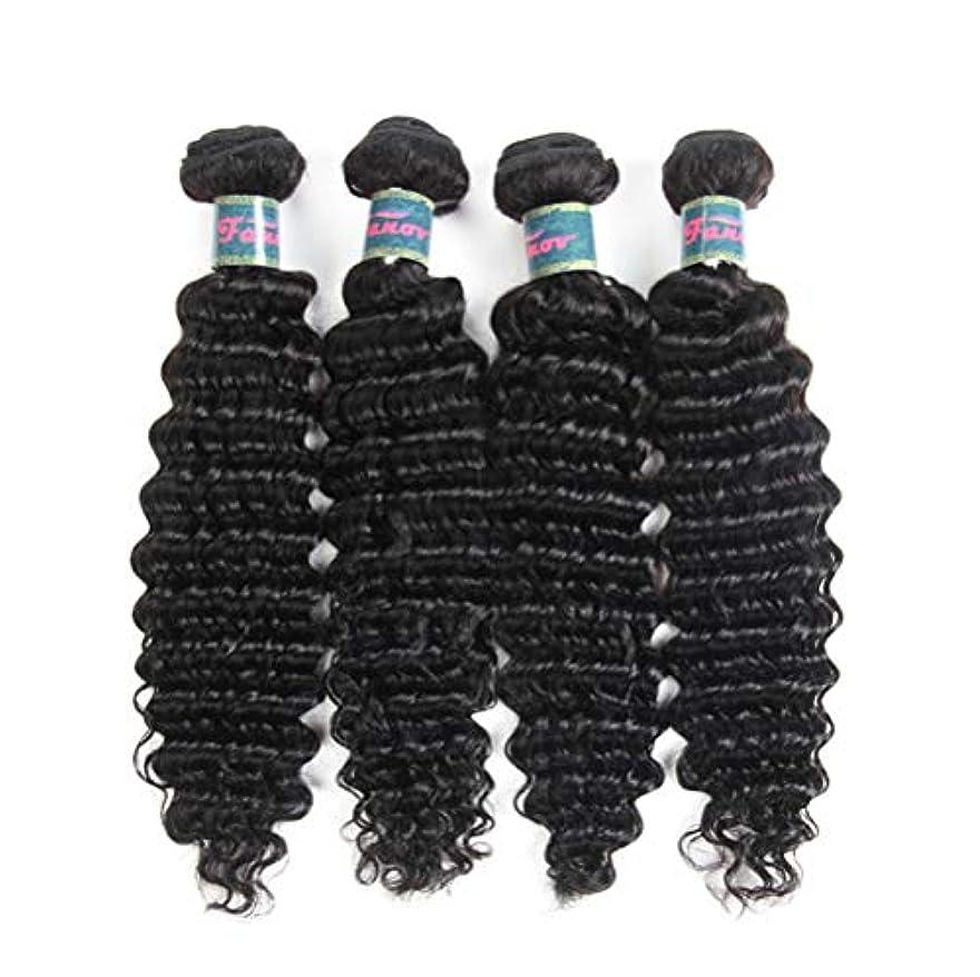 コカイン華氏ウミウシ髪織り女性130%密度ブラジル実体波髪1バンドルグレード8aバージンレミーリアル人間の髪の毛