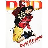 DDD (ダンスダンスダンス) 2011年 07月号 [雑誌]