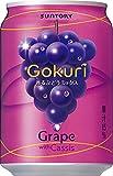 サントリー Gokuri香るぶどうミックス 290g缶×24本