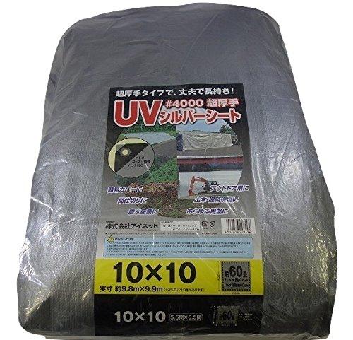 #4000 UVシルバーシート 10x10