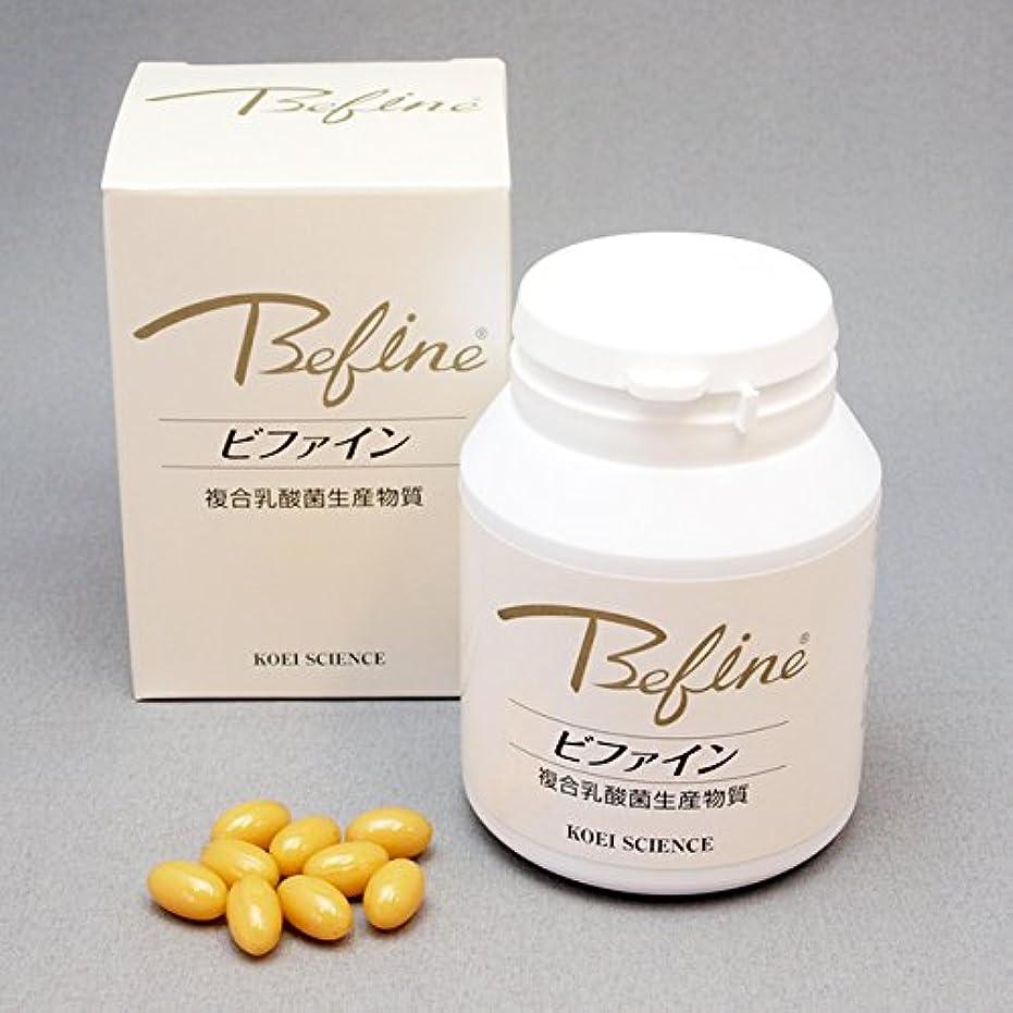 欠員放棄する東ビファイン 150粒入- 乳酸菌生産物質の力 -