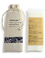 リードディフューザー用 ラタンスティック/リードスティック リフィル 繊維素材 22.5cm 直径3mm 100本入 乾燥剤入り オリジナル旅行専用袋付 (ホワイト)