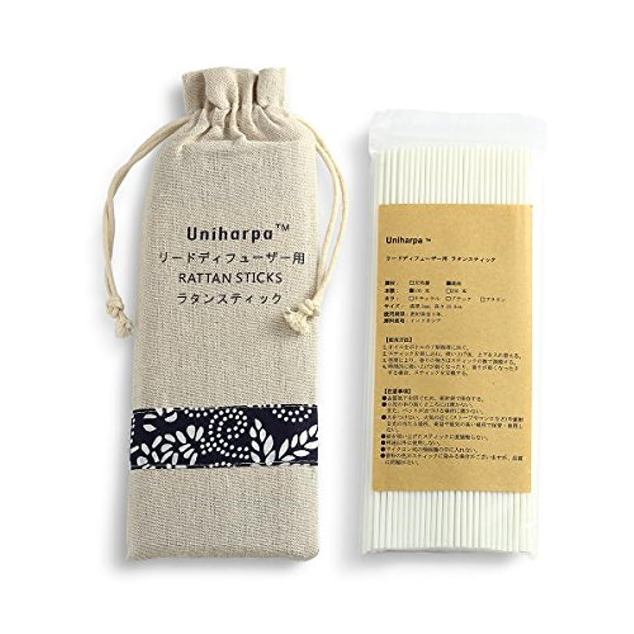 バックグラウンドシンカン相手リードディフューザー用 ラタンスティック/リードスティック リフィル 繊維素材 22.5cm 直径3mm 100本入 乾燥剤入り オリジナル旅行専用袋付 (ホワイト)