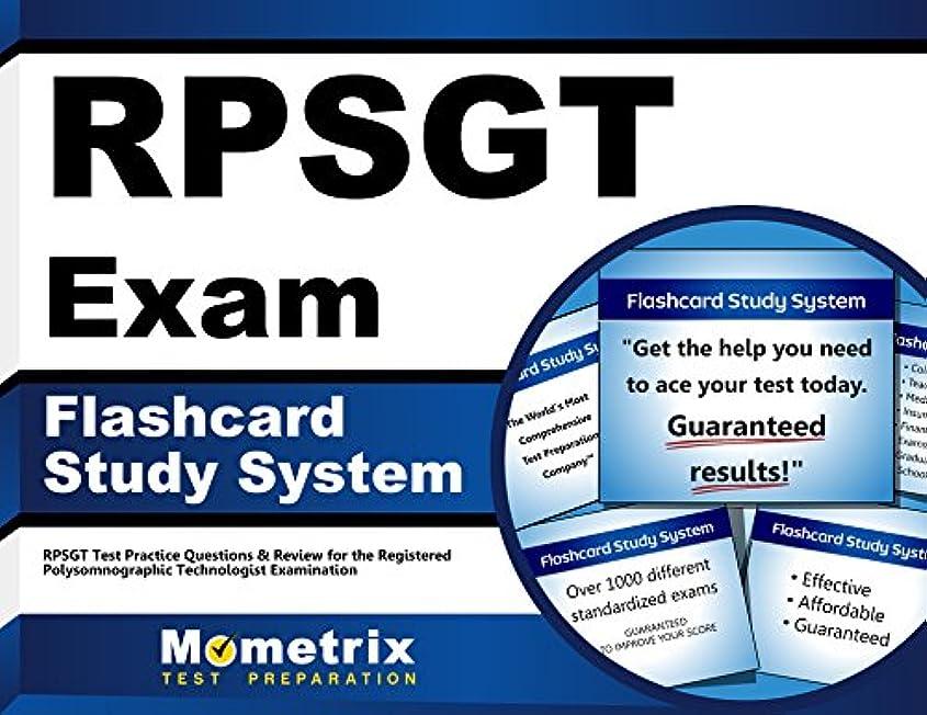 岩石鹸ノベルティRPSGT Exam Flashcard Study System: RPSGT Test Practice Questions & Review for the Registered Polysomnographic Technologist Examination (English Edition)