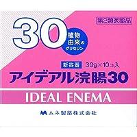 【第2類医薬品】アイデアル浣腸30 30g×10