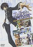 コードギアス 反逆のルルーシュ DVDマガジン I