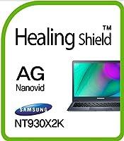 Healingshield スキンシール液晶保護フィルム Anti-Fingerprint Anti-Glare Matte Film for Samsung Laptop Notebook 9 NT930X2K
