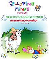 Galloping Minds: Preschooler Learns Spanish [DVD]