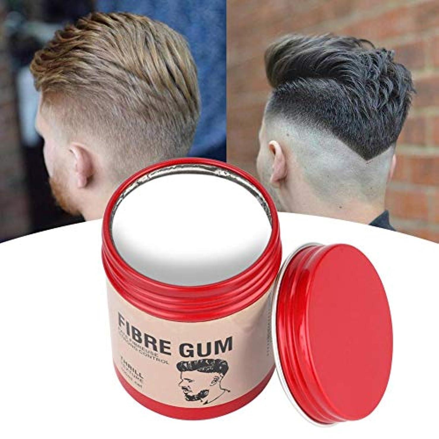 スズメバチ狭い過度にストロングホールドヘアワックス 100g メンズヘアクレイ長持ちふわふわヘアマッドヘアスタイリング用(01)