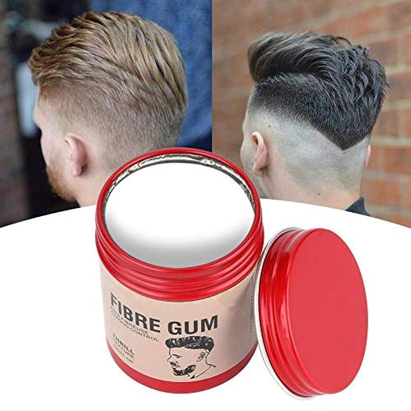 ルーフ相対的一掃するストロングホールドヘアワックス 100g メンズヘアクレイ長持ちふわふわヘアマッドヘアスタイリング用(01)