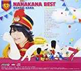 NANAKANA BEST NANA&KANA-Seventh Party-(ナナ盤) 画像