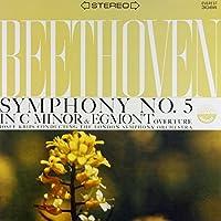 ベートーヴェン : 交響曲 第5番 「運命」 | 「エグモント」序曲 (Beethoven : Symphony No.5 | Egmont / Josef Krips | London Symphony Orchestra) [SACD Hybrid] [日本語解説付]