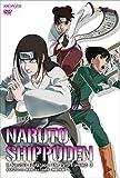 NARUTO-ナルト-疾風伝 ナルトの背中~仲間の軌跡~3 [DVD]