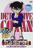 名探偵コナン PART27 Vol.5 [DVD]