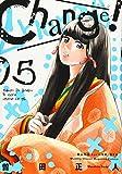 Change!(5) (KCデラックス)