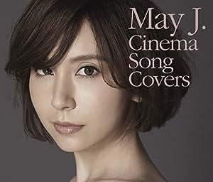 Cinema Song Covers(CD2枚組+DVD)