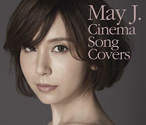 Cinema Song Covers(AL2枚組+DVD)