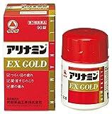 【第3類医薬品】アリナミンEXゴールド 90錠 ※セルフメディケーション税制対象商品