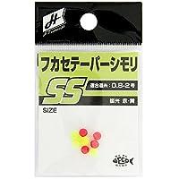 TAKAMIYA(タカミヤ) H.B CONCEPT フカセテーパーシモリ JJ-0013 蛍光赤/蛍光黄 SS