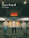 「send for you」2021.2.5日本武道館(DVD)