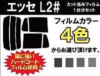 DAIHATSU ダイハツ エッセ 車種別 カット済み カーフィルム L2# / スモーク