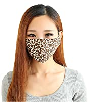 PM 2.5 花粉 マスク 選べる 大人 子供 サイズ 洗濯可能 選べる カラー フィルター 付き (豹柄 茶 大人)