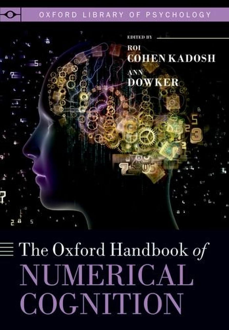 矛盾エゴイズム見落とすThe Oxford Handbook of Numerical Cognition (Oxford Library of Psychology)