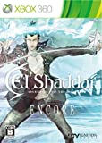 El Shaddai ASCENSION OF THE METATRON アンコール・エディション - Xbox360