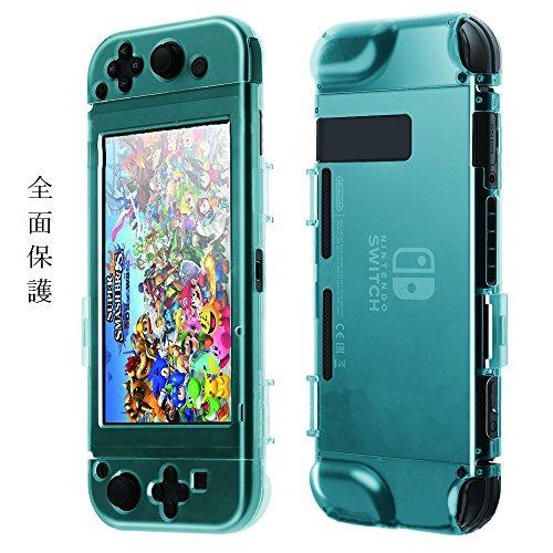 Nintendo switch カバー ニンテンドースイッチ 任天堂スイッチ ケース joy-conカバー switch本体カバー 全面保護 PC質 ハードケース ぴったり 軽量 ゲームハンドルカバー 耐衝撃 着脱簡単 ブルー
