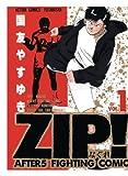 ZIP / 国友やすゆき のシリーズ情報を見る