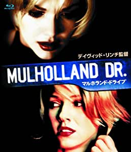 マルホランド・ドライブ [Blu-ray]