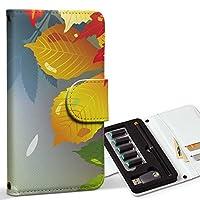 スマコレ ploom TECH プルームテック 専用 レザーケース 手帳型 タバコ ケース カバー 合皮 ケース カバー 収納 プルームケース デザイン 革 フラワー 紅葉 秋 001280