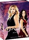 リベンジ ファイナル・シーズン コレクターズ BOX Part1 [DVD] -