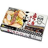 クックランド 乾麺 喜多方ラーメン「一平」 醤油味 2食箱入