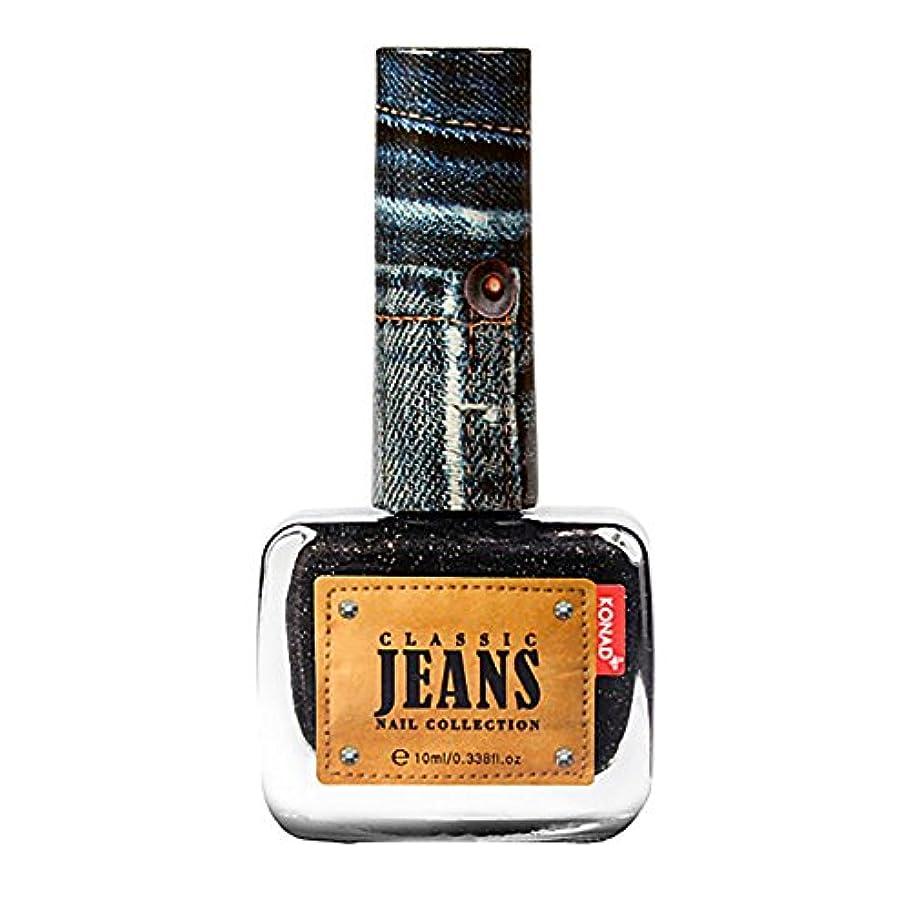 涙が出るきらきら空港ジーンズネイルポリッシュ Real Jeans(リアルジーンズ)