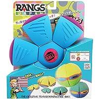 ラングスジャパン(RANGS) フラットボール V3 ブルー