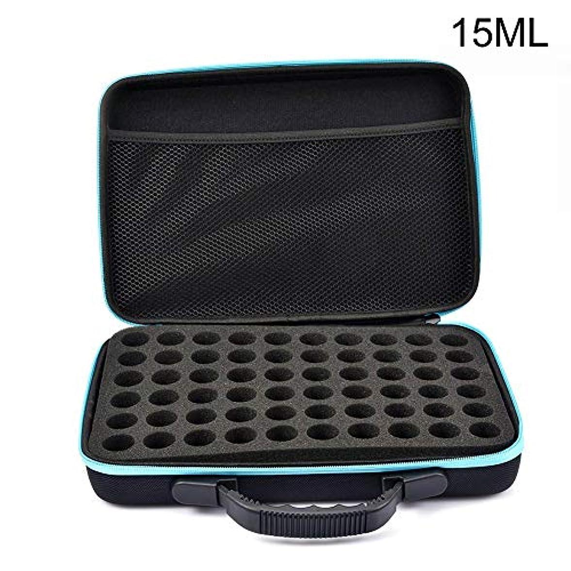 汚染された胚芽治世Pursue アロマ オイル ケース エッセンシャルオイル収納ボックス 精油収納ケース 大容量 携帯便利 60本用