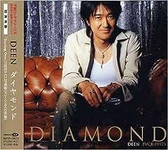 DEEN「ダイヤモンド」の歌詞を収録したCDジャケット画像