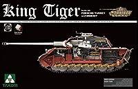 タコム 1/35 第二次世界大戦 ドイツ軍重戦車 Sd.Kfz.183 キングタイガー ポルシェ砲塔 インテリア/ツィンメリットモールド付 (履帯新金型バージョン) プラモデル TKO2046S